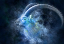хороскоп на зодия козирог